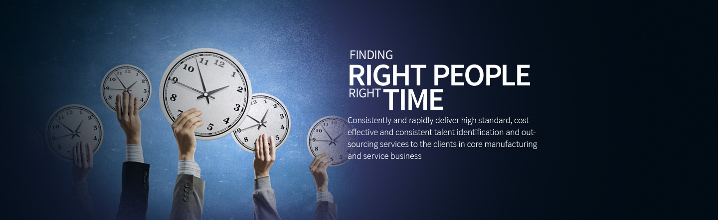 arha-find-the-right-people-3